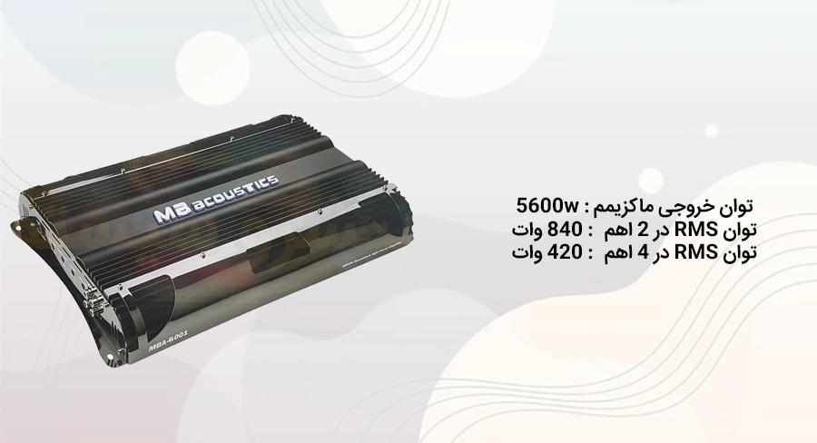 آمپ ام بی 10001