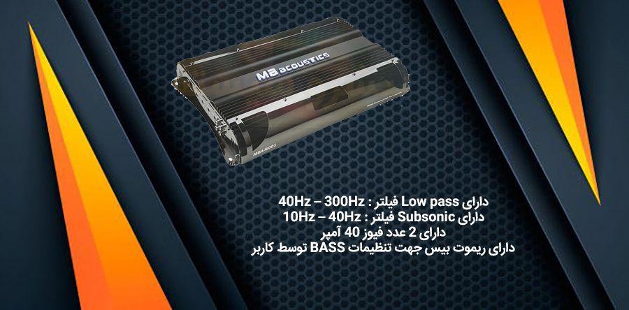 فیلتر آمپ 10001