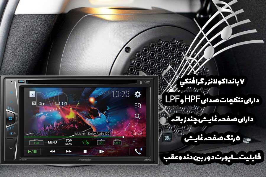 خرید ضبط Pioneer-AVH-G215BT