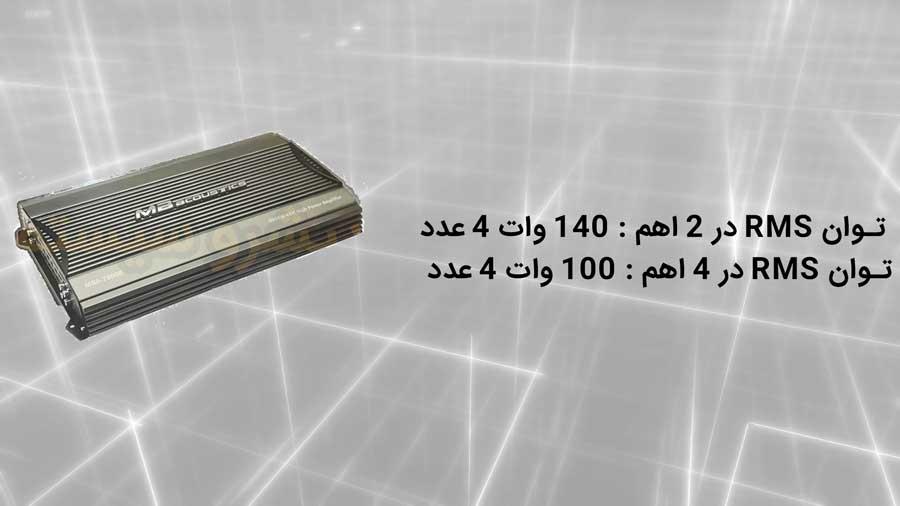 مشخصات ام بی 7800B